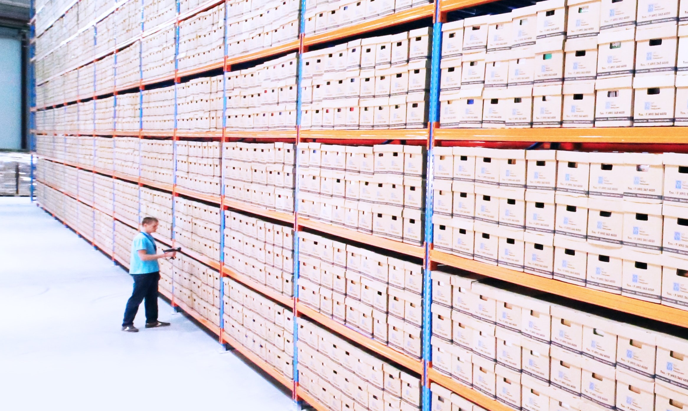 The 4 Key Elements of Secure Document Archiving